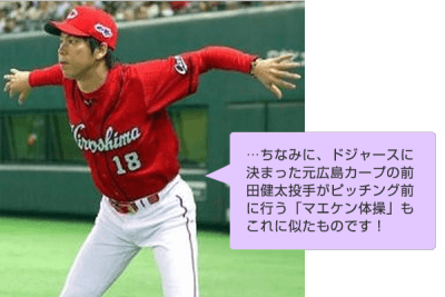 kenkokotu1